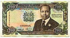 Banknote, Kenya Shilling, close-up - TH00744