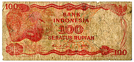 One hundred  Rupiah Banknote, close-up - TH00735