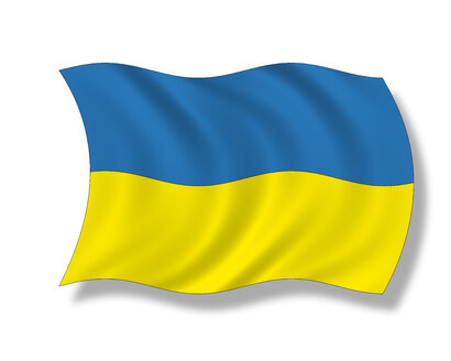 Illustration, Flag of the Ukraine - 11093CS-U