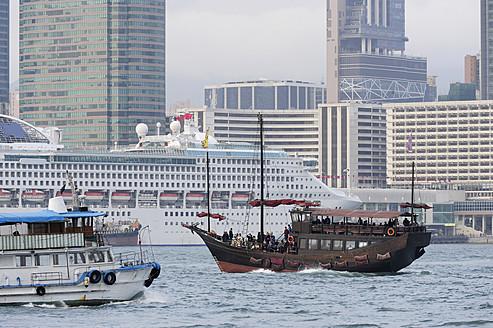 China, Hong Kong, View towards boats in bay of Victoria Harbour and Tsim Sha Tsui - MIZ000183