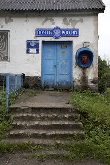 Russia, View of post office with public telephone - TK000040