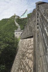 China, View of Great wall of china - KSW001068