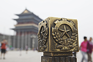 China, View of Tiananmen Square - KSW001070