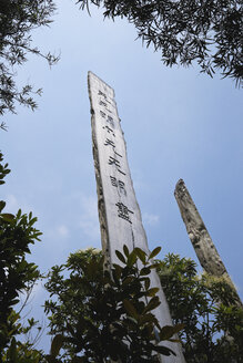 China, Hongkong, Withdom Path, hiking trail with wooden steles - GW002576