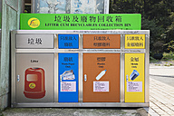 China, Hongkong, Lantau Island, view to litter recycling bins - GW002568