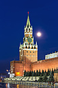 Russia, Moscow, view to Spasskaya Tower and Kremlin wall by night - FOF006852