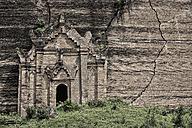Myanmar, Mingun, Mingun Pahtodawgyi - DSGF000331