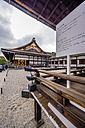 Japan, Kyoto, Imperial Palace - THA001076
