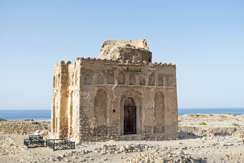 Oman, Mausoleum of Bibi Maryam at Qalhat - HLF000868