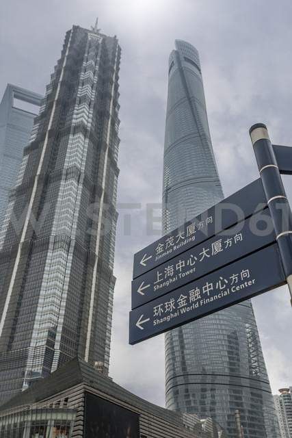 China, Shanghai, Jin Mao Building, World Financial Center and Shanghai Tower, signs - NKF000331 - Stefan Kunert/Westend61