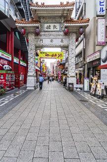 Japan, Kobe, Chinatown, Nanking District - THA001485