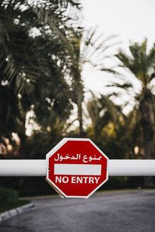 UAE, Dubai, no entry sign - MAUF000222