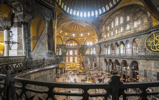 Turkey, Istanbul, indoor view Hagia Sophia - MDI000018