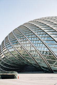 China, Beijing, part of facade of Phoenix International Media Center - JUB000157