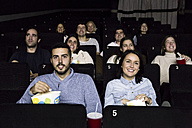 People watching a movie in a cinema - ABZF01631