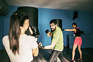 Boxing class in gym - JASF01447