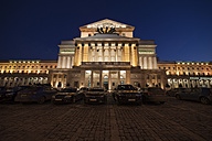 Poland, Warsaw, Grand Theatre and National Opera at night - ABOF00176