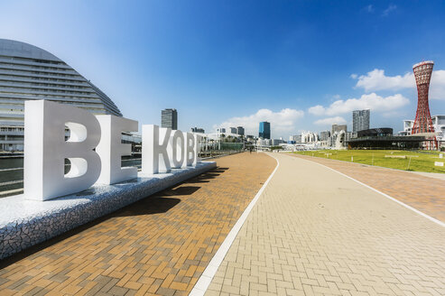 Japan, Kobe, waterfront promenade, commercial sign Be Kobe in the foreground,  Kobe Port Tower - THAF02048