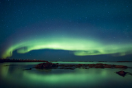 Norway, Lofoten Islands, Eggum, northern lights - WVF01100