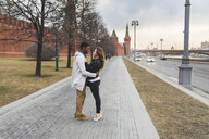 Russia, Moscow, multiracial couple in the city - WPEF00437