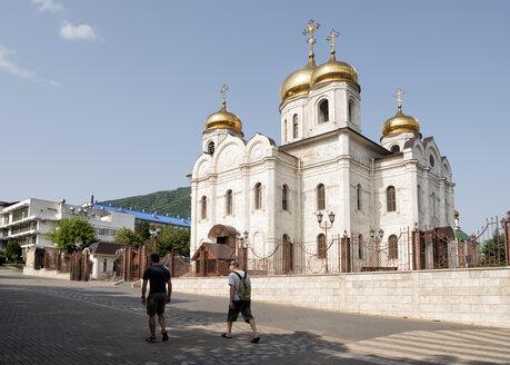 Russia, Upper Baksan Valley, Tourists in  Pyatigorsk. - ALRF01303
