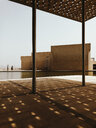 Bahrain, Manama, National Museum, Modern Architecture - JUB00321