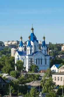 Church of St.George, Kamianets-Podilskyi, Ukraine - RUNF01401
