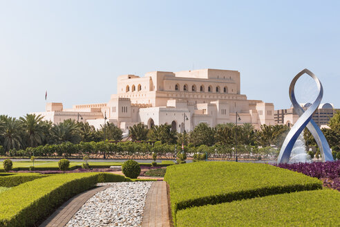 Arches Fountain in front of Royal Opera House Muscat, Muscat, Oman - WVF01235