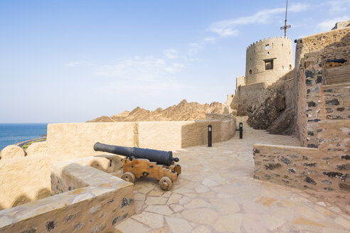 Sultanate Of Oman, Mutrah Fort - WVF01244