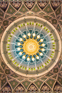 Chandelier in the Sultan Qaboos Grand Mosque - WV01250