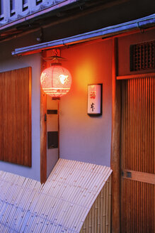 Traditional Japanese House - MINF11120