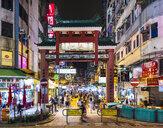 Temple Street Night Market, Hong Kong, China - HSIF00699