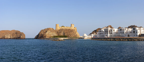 Fort Jalali, Sultan's Palace, government district, Muscat, Oman - WWF05090