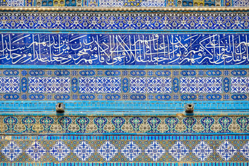 Ornate decorative tile on exterior of the Dome of the Rock, Jerusalem - CAVF64526